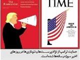 ترویج خشونت علیه مسلمانان با ذهن بیمار ترامپ