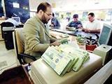 نارضایتی بانک مرکزی از سختگیری در پرداخت وام