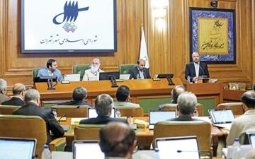 پایان کار شورای شهر چهارم تهران