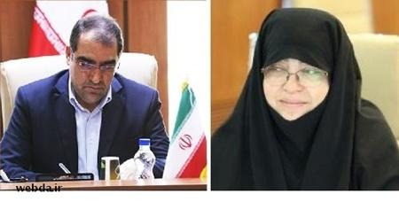 طاهره چنگیز سرپرست دانشگاه علوم پزشکی اصفهان شد