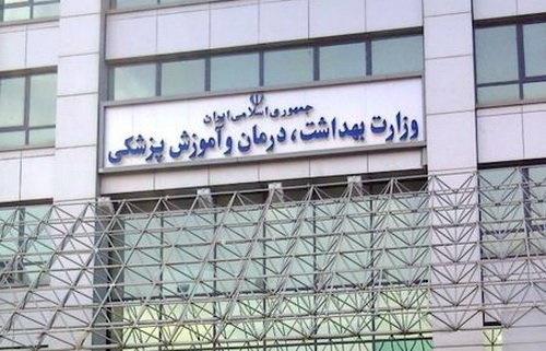 دستور معاون وزیربهداشت بر استفاده از پزشکان درصورت عدم فعالیت متخصصان بیهوشی