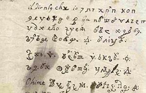 ۳۰۰ سال تلاش برای ترجمه یک نامه