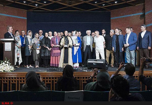 اهدا جوایز برندگان نشان عالی برای صلح سال ۹۶