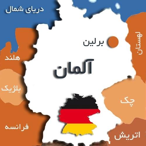 مخالفت دولت آلمان با برگزاری همهپرسی استقلال اقلیم کردستان عراق