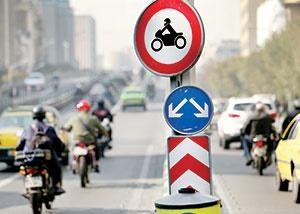 ۷۰۰ هزار موتورسیکلت انباری در نوبت آلایندگی