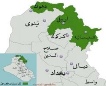 تشدید مخالفتهای داخلی و خارجی علیه همه پرسی اقلیم کردستان عراق