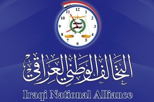 فراگیرترین مجموعه سیاسی عراق با همه پرسی مخالفت کرد