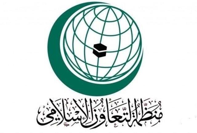 درخواست سازمان همکاری اسلامی برای لغو همهپرسی استقلال کردستان عراق