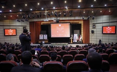 کنفرانس بین المللی روابط عمومی