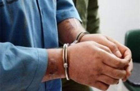ضاربان محیطبان ساوجی دستگیر شدند