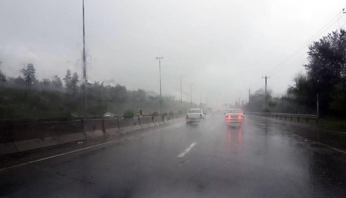 تصویر | میزند باران