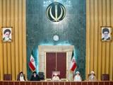 پایان اجلاسیه مجلس خبرگان