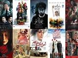گیشه تابستانی سینما به روایت آمار   جدول