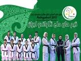 ترکمنستان؛ ۹ مدال حاصل تلاش تکواندوکاران در بخش کیوروگی