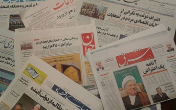 ۳ مهر؛ خبر اول روزنامههای ورزشی صبح ایران