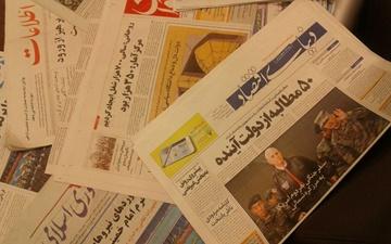 ۳ مهر؛ مهمترین خبر روزنامههای صبح ایران