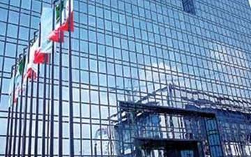 سرمایهگذاری جدید اروپا در راه ایران