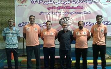 نتایج مسابقات دارت قهرمانی کشور مردان اعلام شد