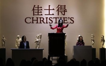 فروش ۱۵ میلیون دلاری کریستیز در شانگهای