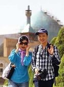 روز جهانی گردشگری با حال و هوای محرم برگزار میشود