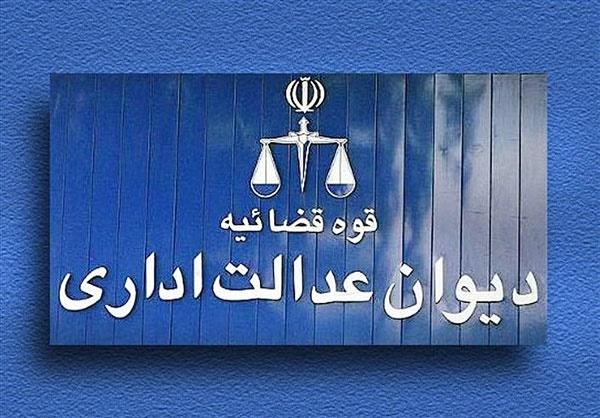 دستور رئیس دیوان عدالت: پروندههای قبل از سال ۹۵ باید تا پایان سال مختومه شوند
