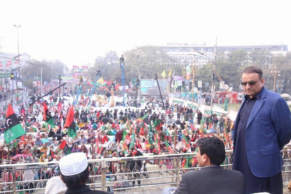تجمع اعتراضی مخالفان دولت پاکستان در لاهور