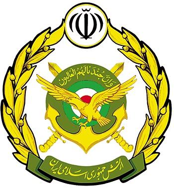 آشنایی با ارتش جمهوری اسلامی ایران