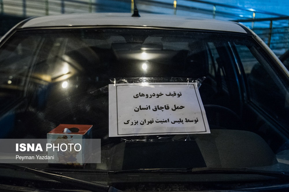 دستگیری شبانه ۱۲۰ تن از اراذل و اوباش تهران
