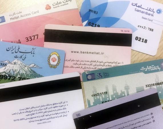 سوء استفاده از حساب بانکی افراد با شگرد پولشویی