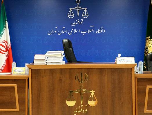 رئیس دادگاه انقلاب: پرونده اغتشاشات هنوز به دادگاه نرسیده است