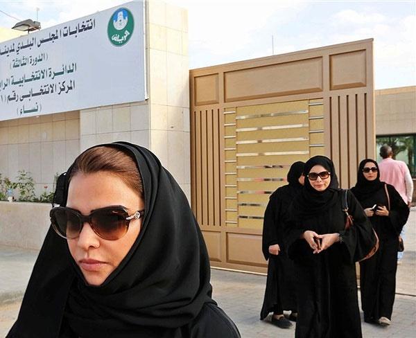 استخدام ۳۰۰ زن در وزارت دادگستری عربستان