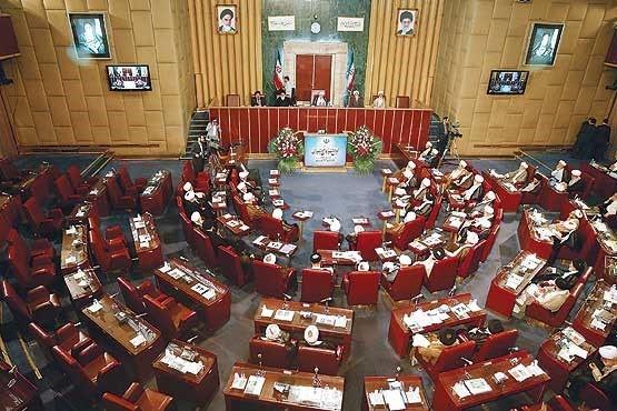 گزارش سومین جلسه مشترک هیئت رئیسه و کمیسیونهای مجلس خبرگان رهبری