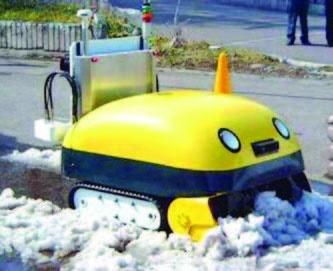 روبات برف روب