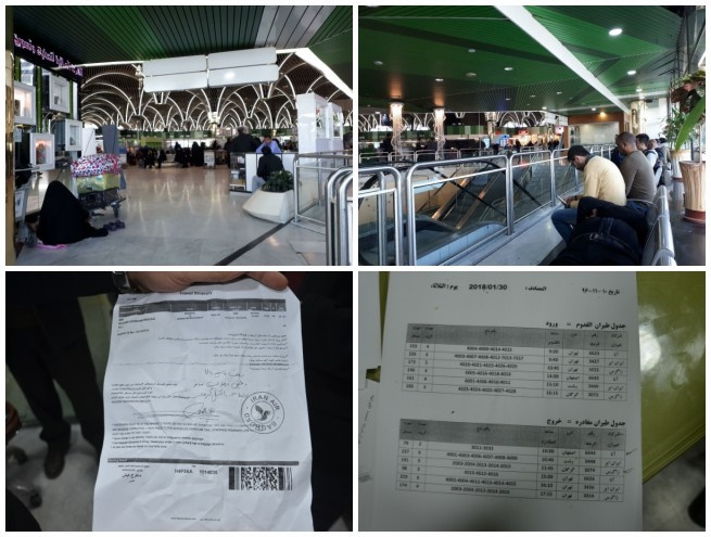 وضعیت زائران ایرانی سرگردان در فرودگاه بغداد