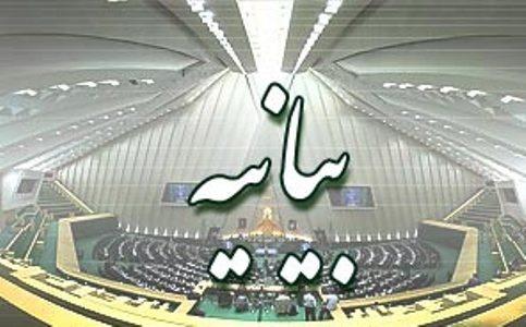 تقدیر ۲۴۳ نماینده از ارتش برای برپایی رزمایش محمد رسول الله(ص)
