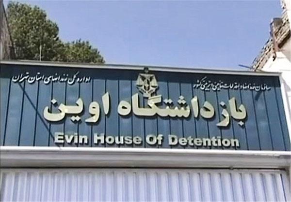 واکنش زندان اوین به خبر انتقال نرگس محمدی با ضرب و شتم از اوین به زنجان