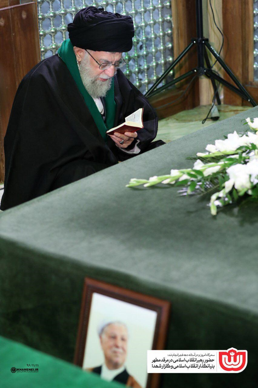 مزار رئیس فقید مجمع تشخیص مصلحت نظام