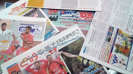 sport papers