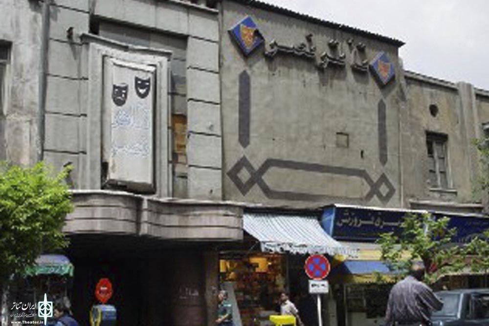 شهرداری تهران مجموعه تئاتر نصر را خرید