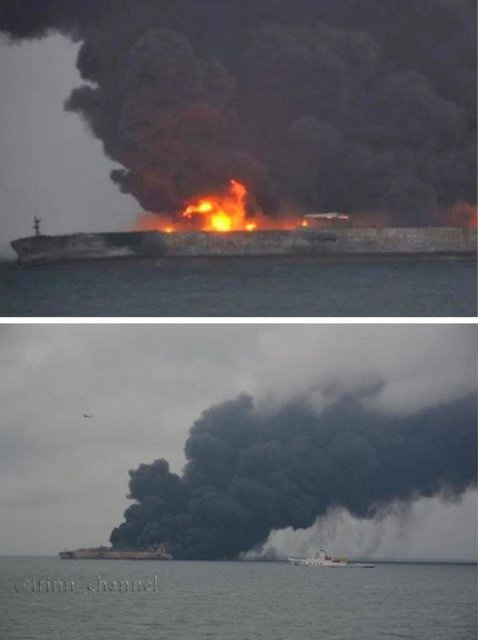 برخورد دو کشتی در چین