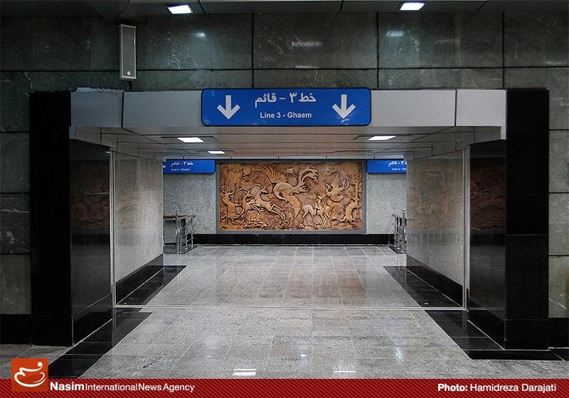 آشنایی با خط ۳ متروی تهران