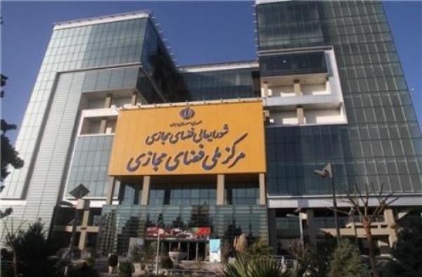 اخبار جدید مربوط به جلسه شورای عالی فضای مجازی تکذیب شد