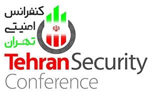 بیانیه کنفرانس امنیتی تهران | اظهارات مقامها و شخصیتهای سیاسی