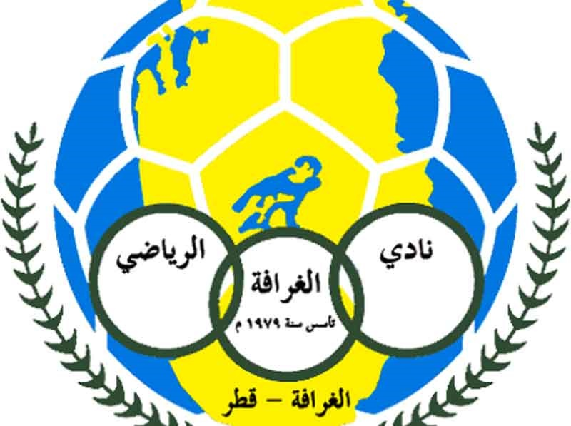 Gharrafa Logo