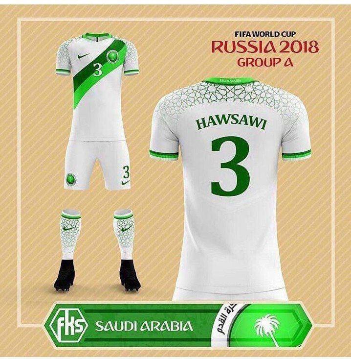 جام جهانی ۲۰۱۸    لباس رسمی تیم ملی فوتبال عربستان