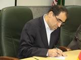 نماینده وزیر بهداشت در شورای عالی نظام پرستاری منصوب شد