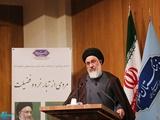دکتر محقق داماد: بهعنوان یک روحانی سالخورده از ملت ایران عذرخواهی میکنم