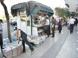 ۲۶ دی؛ پیشخوان روزنامههای صبح ایران