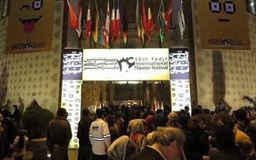 پنجمین روز جشنواره تئاتر فجر تحت تاثیر یک حذف