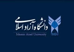 تدریس دانشجویان دکتری در مقطع تحصیلات تکمیلی دانشگاه آزاد ممنوع شد
